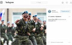 Владивосток в Instagram: эмоциональные животные, День ВДВ и приморский Жан-Клод Ван Дамм