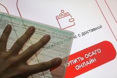 Приморский край вошел в топ-10 по продажам электронных полисов ОСАГО