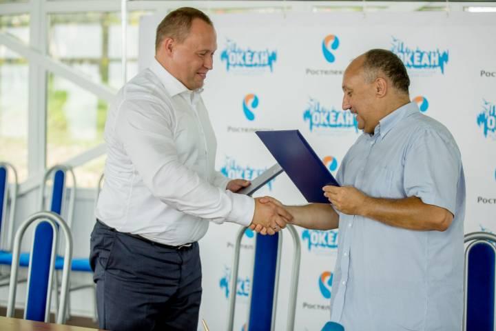 «Ростелеком» обеспечит инновационными сервисами ВДЦ «Океан»