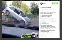 Приморский водитель поразил соцсети необычным способом парковки