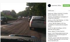 «Худшую дорогу Владивостока» начали закатывать в асфальт