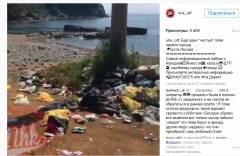 Небольшой пляж с чистой водой под Находкой утонул в мусоре