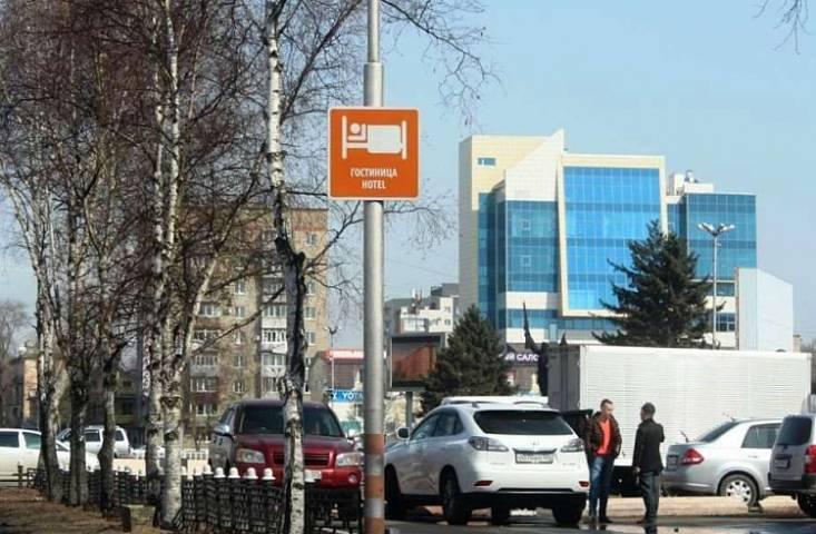 Знаки для туристов на двух языках появятся в 10 муниципалитетах Приморья