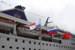 Круизный лайнер из Китая впервые посетил Владивосток