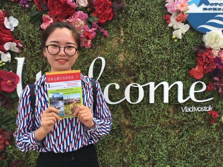 Круизные путешественники из Китая остались довольны приморским гостеприимством