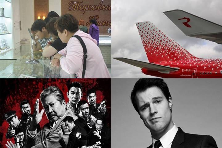 Позитив недели: подготовка Козловского к съемкам фильма и китайский блокбастер