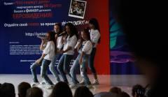 Претенденты на участие в «Детском Евровидении» дали концерт во Владивостоке