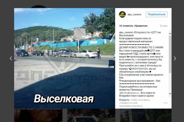 Массовое ДТП зафиксировали очевидцы во Владивостоке