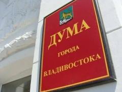 За депутатские портфели в Думе Владивостока поборются около 350 кандидатов