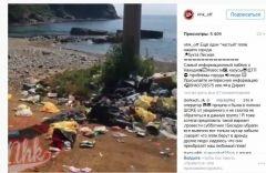 Заваленный мусором пляж под Находкой убирать некому – мэрия