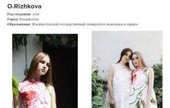 Девушка из Владивостока вошла в пятерку лучших дизайнеров страны