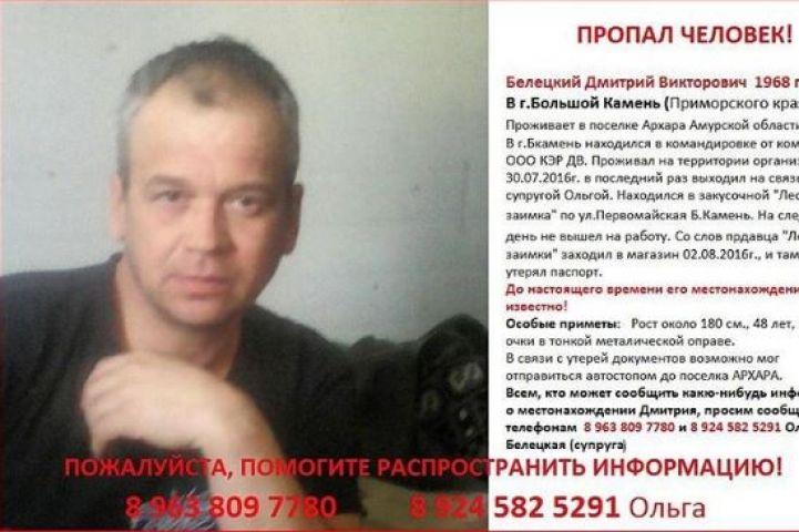 Мужчина, приехавший в командировку в Приморье, пропал в Большом Камне