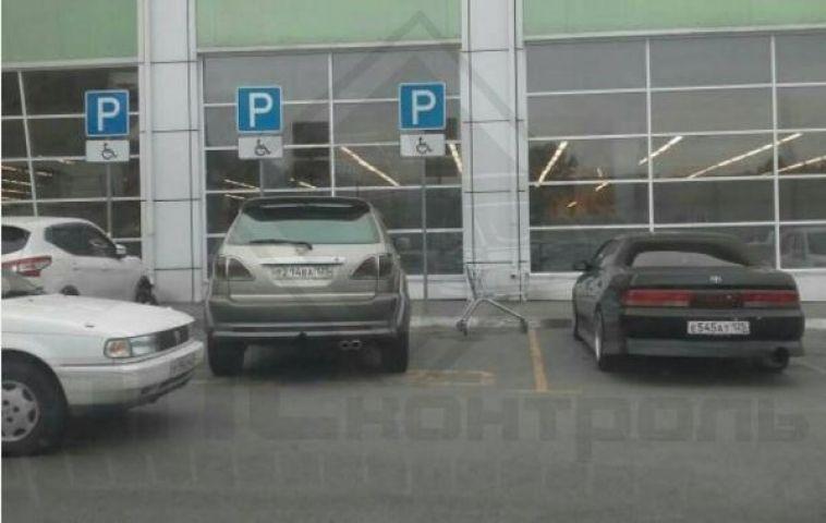 Автомобиль занял два места на парковке для инвалидов, «отодвинув» другого водителя