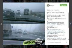 Из-за тумана на трассе Седанка – Патрокл произошло 10 ДТП за час