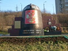 Моряки Тихоокеанского флота почтили память погибшего экипажа «Курска»