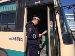 Во Владивостоке пассажирский автобус грубо нарушил ПДД