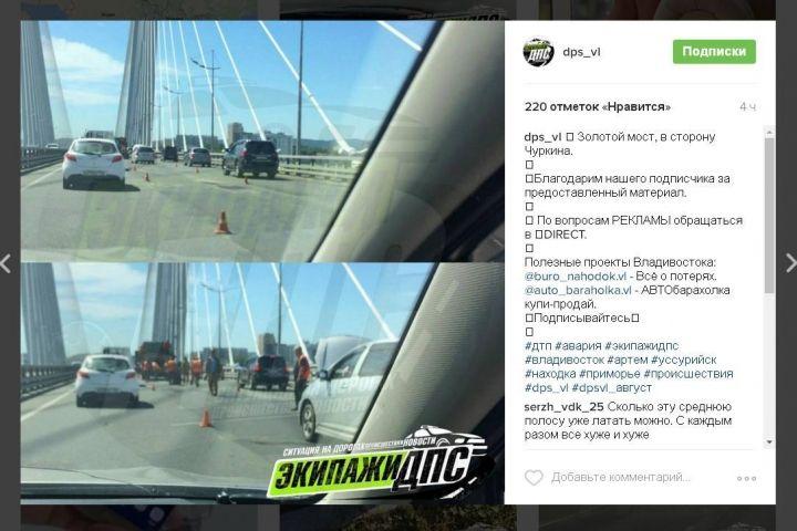 Они возвращаются: на Золотом мосту во Владивостоке снова латают ямы