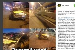 Пьяный водитель такси протаранил леера на Золотом мосту