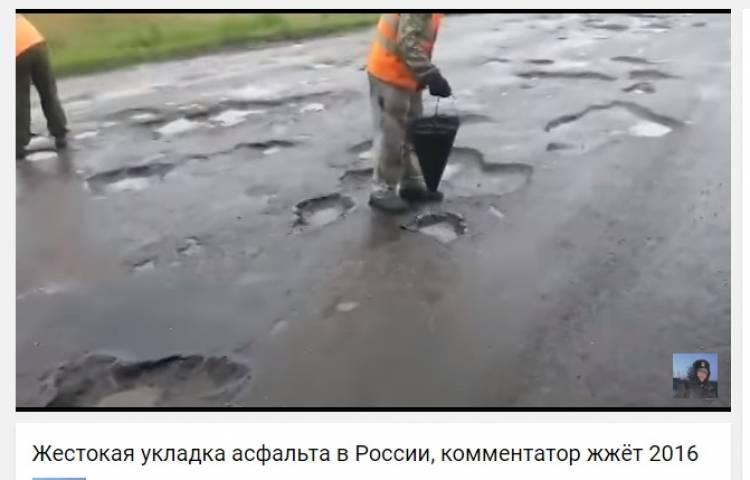 Новые дорожные технологии оказались не по карману Владивостоку