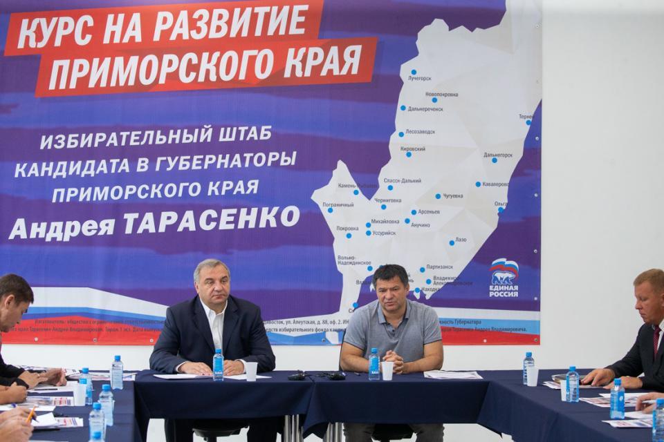 Андрей Тарасенко: «Благоустройство Владивостока – общее дело»