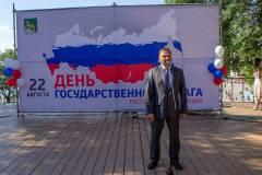 В День флага во Владивостоке «забыли» про Калининград