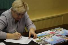 Правительство России составит реестр утративших доверие чиновников
