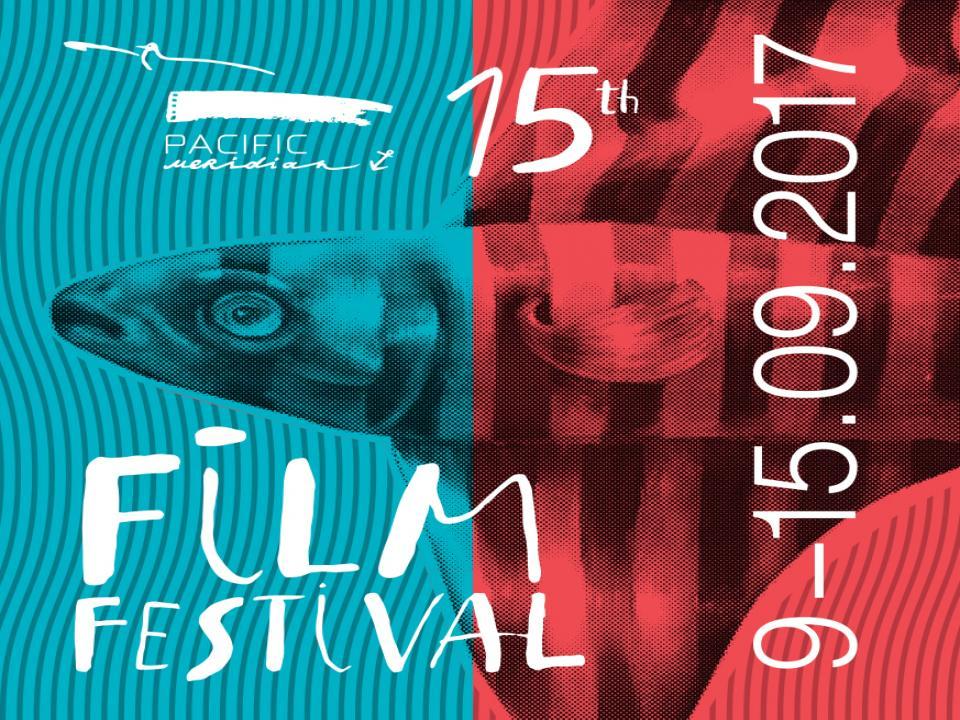 В рамках фестиваля «Меридианы Тихого» пройдут показы фильмов для все семьи