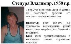 Житель Уссурийска ушел из дома и не вернулся