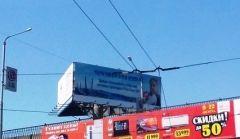 Главу Южной Кореи приветствуют баннеры во Владивостоке