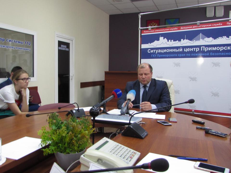 В центре ГО и ЧС обсудили паводковую ситуацию в Приморском крае