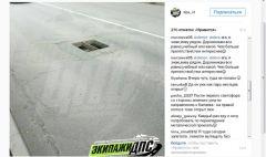 В открытые ливнестоки Владивостока ежедневно попадает множество машин