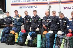 В Приморье дожди пришли в Кавалеровский район