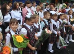 Юные владивостокцы отметили День знаний