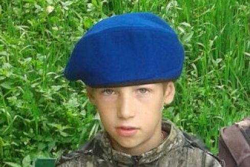 Полицейские во Владивостоке разыскивают пропавшего школьника