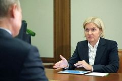 Скоро у россиян появится доступ к электронному медицинскому кабинету