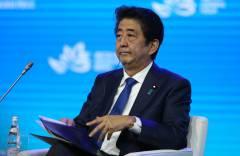 Абэ:«Моя мечта – вернуть Владивостоку былую славу международного города»