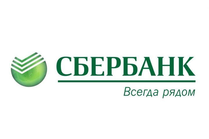 Сбербанк заключил ряд соглашений с бизнесом ДФО в рамках ВЭФ