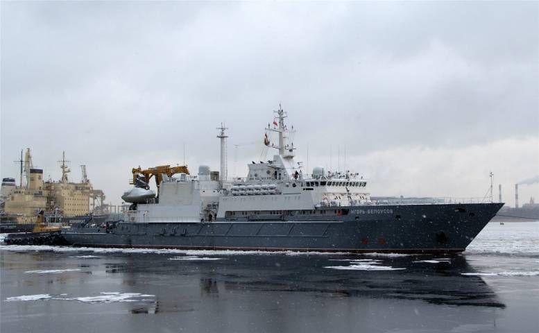 Владивосток торжественно встретил судно «Игорь Белоусов»