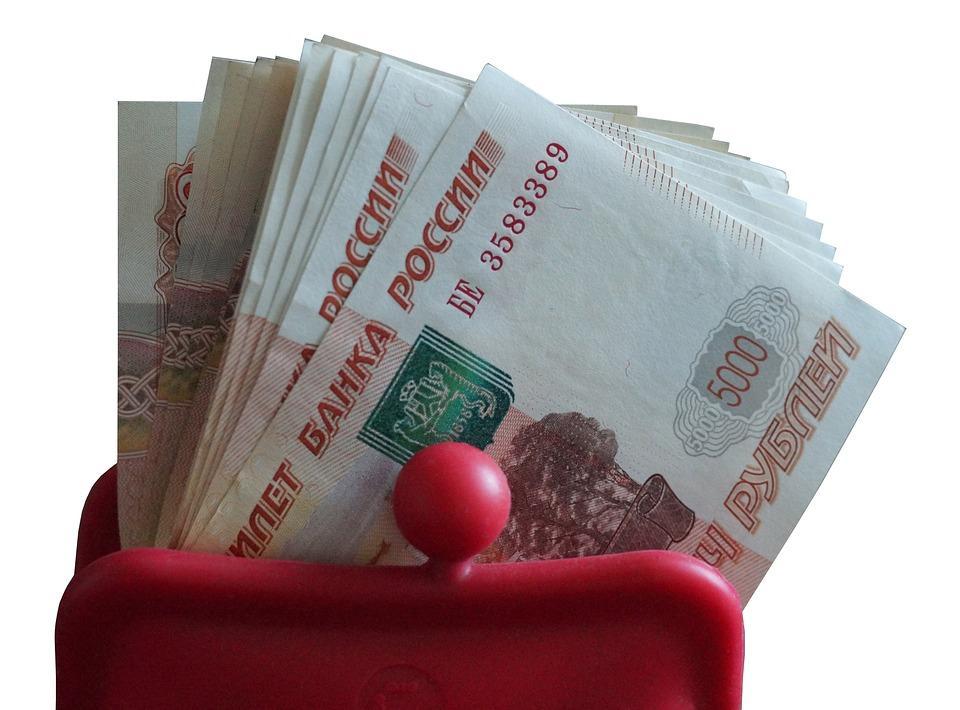 Жительница Приморья  украла у собственной бабушки 16 тысяч рублей
