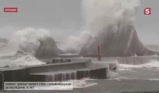 «Похоже на фильм ужасов»: федеральные СМИ – о тайфуне, идущем на Приморье