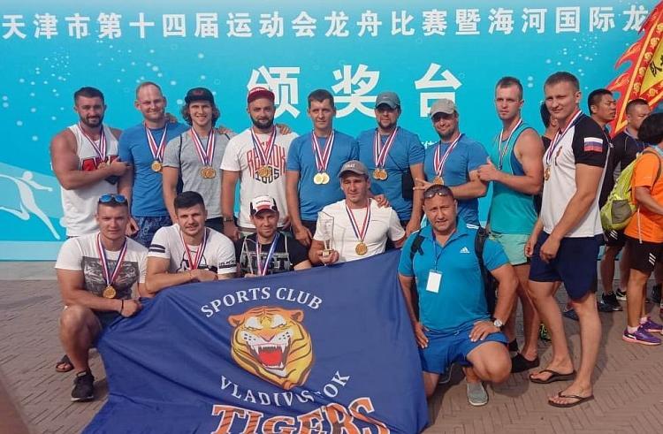 Приморские гребцы – обладатели Кубка города Тяньцзинь