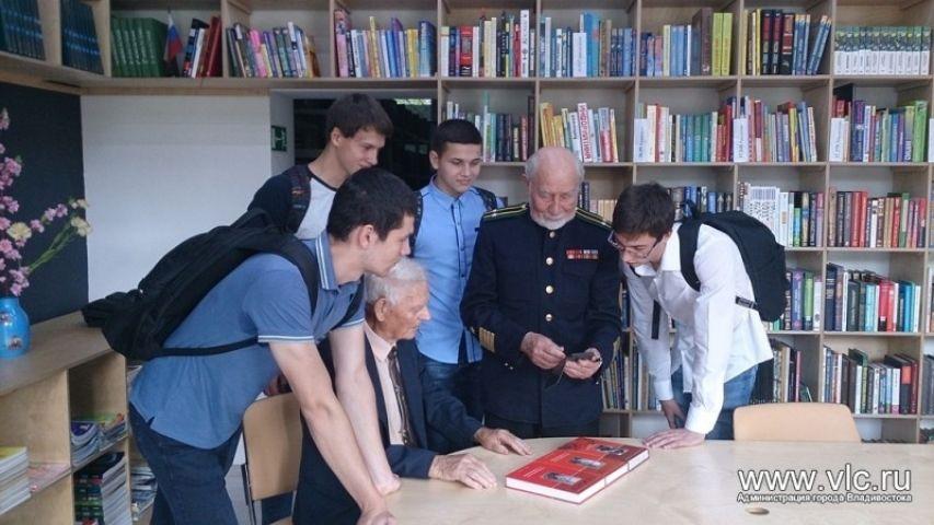 Старшеклассники Владивостока не прогуливают «Уроки мужества»