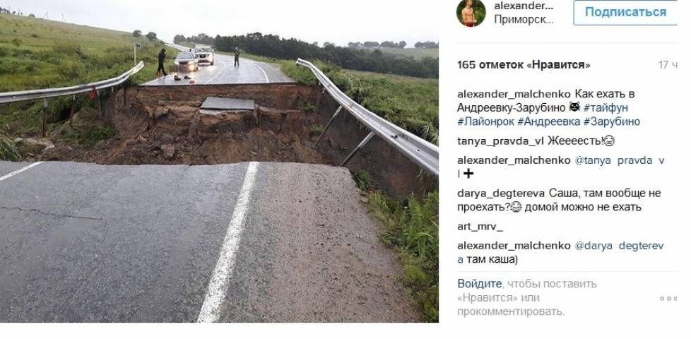 «У нас нет второй волны паводков» – глава Хасанского района