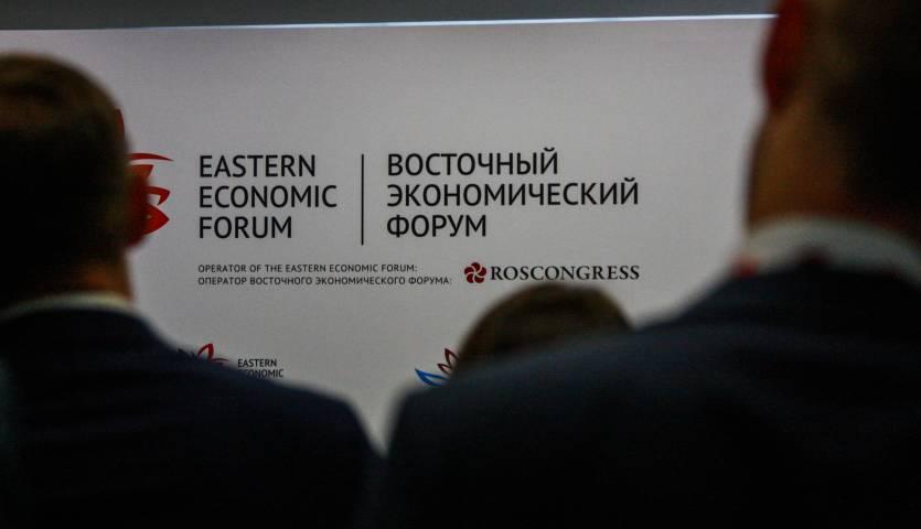 Курьезный случай произошел в кулуарах ВЭФ во Владивостоке