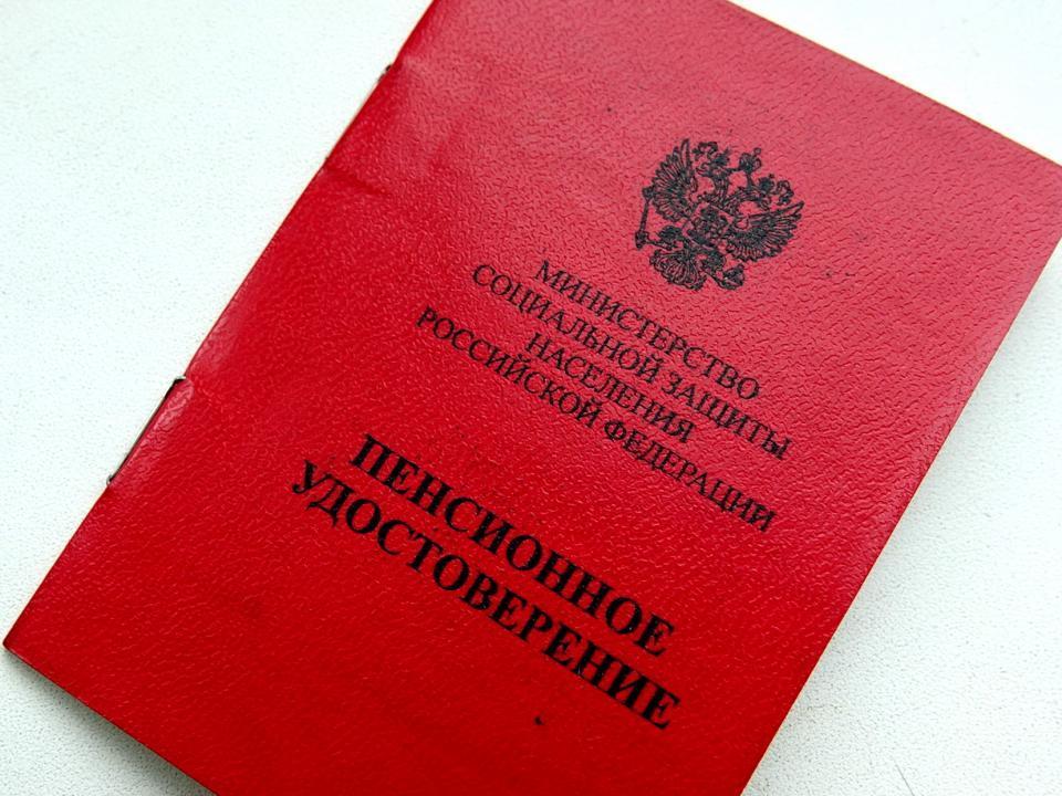 Важные социальные законопроекты внесены в парламент Приморского края