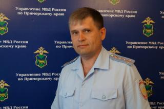 В УМВД Приморья назначен новый руководитель