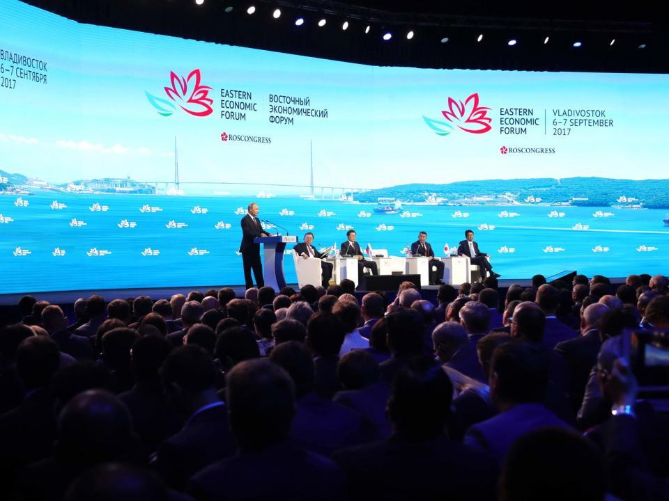 В Приморье обсуждают пленарное заседание ВЭФ