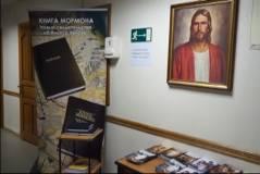 Мормоны не знают, откуда в их приморском офисе нелегальное видео с детьми