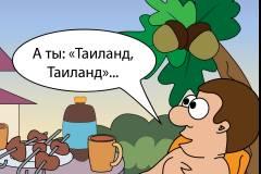 Карикатура недели: лето-2016 в Приморье