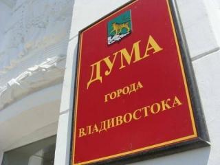 «Единая Россия» взяла в Думе Владивостока большинство мандатов